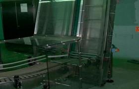 Élévateur ascenseur
